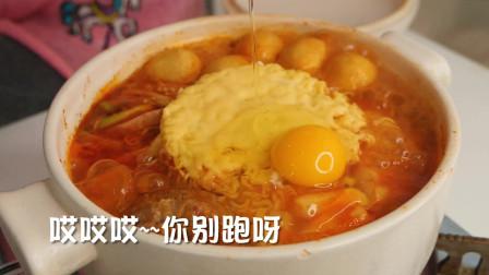 【韩国部队火锅】热乎乎的深夜美食,追剧必备,vlog+自制一人食火锅