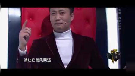 41岁农村放羊汉被媳妇嫌穷,一曲《大海》演唱完,耿为华连连鼓掌