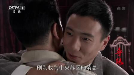 寻路:陈帅清晨拜访周,不料还没开口就抱住他,说出消息懵了