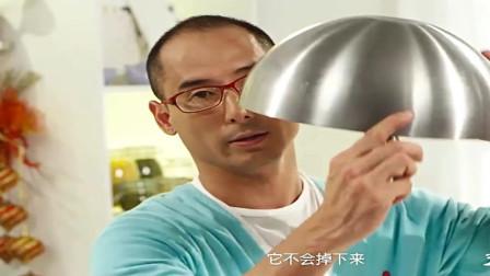 """顶级厨房:刘一帆做巧克力慕斯蛋糕,""""蛋清倒扣不掉""""重现江湖!"""