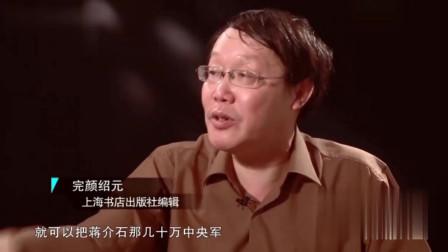 档案:《平津战役》时蒋介石认为应放弃平津,偏在这时有人反对!