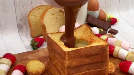 黄金吐司巧克力火锅:对不起,我还是不能放弃甜食
