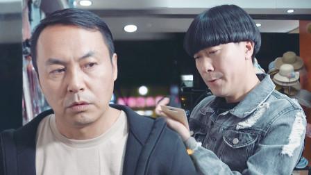 陈翔六点半:警惕顾客新套路!不花钱体验店服务还要送他走!