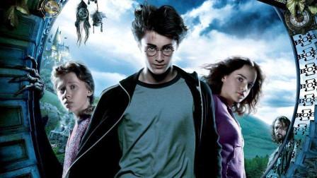 《哈利波特》背后的冷知识(二)