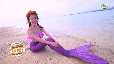 TVB /【3日2夜】蔣家旻潘梓鋒去沖繩享受陽光海灘