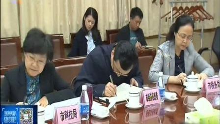 吴存荣赴庆铃汽车(集团)有限公司调研