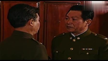 解放云南:为找出的线索,他说:任何人都可以抓,狠一点