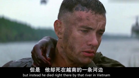 阿甘正传:丹中尉被炸断了腿,阿甘给他冰激凌,被他扔进马桶