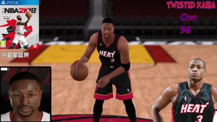 韦德在2K游戏中的评分和面补进化对比(NBA 2K4 - 2K19)