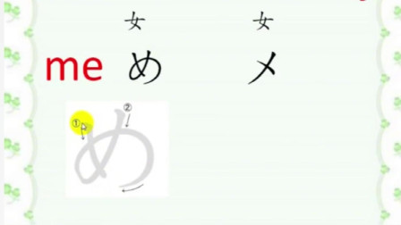 日语基础知识学习,五十音图音标,平假名与片假名学习