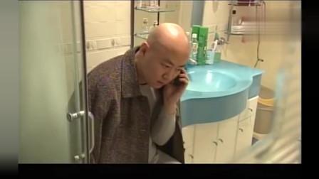大半夜丈夫以为妻子睡着了,偷偷出去打电话,不想竟被妻子听到了
