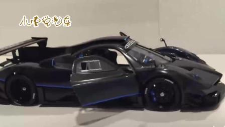 118Autoart 帕加尼 蓝碳汽车模型, 可不要小看它呦!