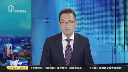 视频 西安: 新购奔驰车刚上路就漏油 车主引擎