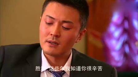 一生只爱你:刘胜利参加战友的婚礼,想起了小青,喝得烂醉
