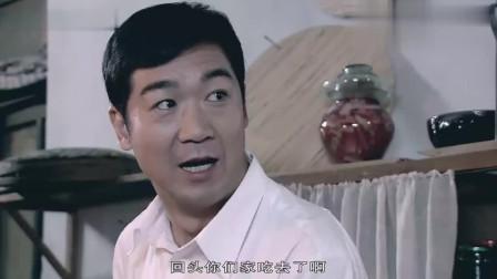 金婚:佟志把燕妮的宠物小白兔炖了一锅,全家人饱餐了一顿