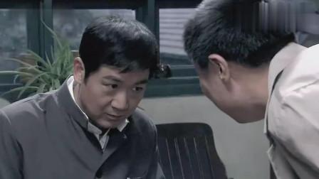 金婚:佟志刚把丈母娘送走,大庄就过来贫嘴