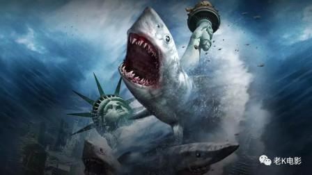 三分半看完美国搞笑科幻电影《鲨卷风5》