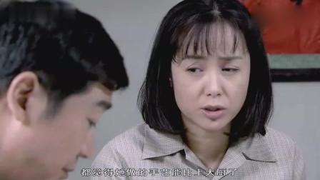 金婚:文丽学做蒸馒头,第一次蒸的馒头只能佟志吃,孩子咬不动