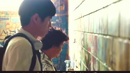 唐人街探案 王宝强刘昊然去厕所 遇到了黑人这就尴尬了!