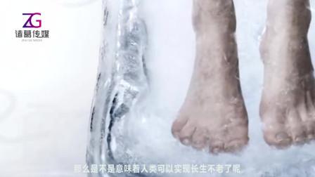 """第一个""""冷冻人""""将被复活?真实照片流出!"""