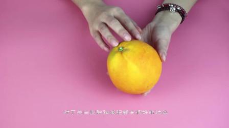 橙子加常见的它,让你瘦到90斤不是梦,都需知道的小秘方