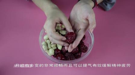 红枣你吃对了吗?它和这种东西搭配着一起吃,有想不到的效果
