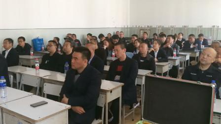 中润物业2019消防培训