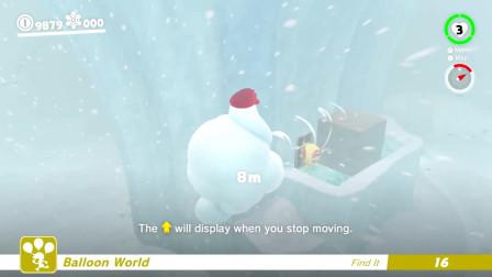 超级马里奥奥德赛:雪地大冒险,马里奥在雪地里的冒险