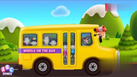 公车上的轮子一圈又一圈地转着童谣动画