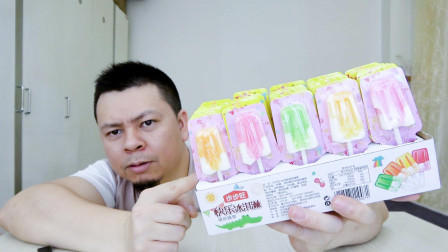 """试吃""""快乐冰淇淋"""",这不是一般的冰淇淋,它不冰!"""