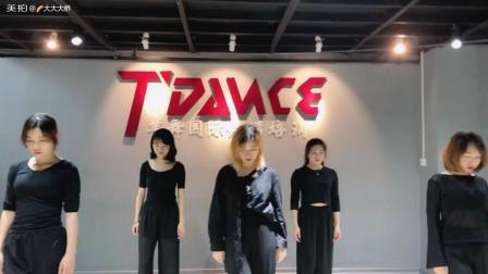 迷迭香-舞蹈
