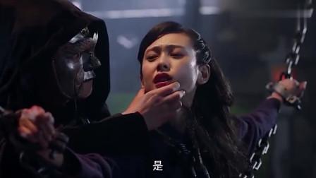 黑衣人挥舞皮鞭下狠手,竟对美女实施如此酷刑,叫声黑台词是不是错了