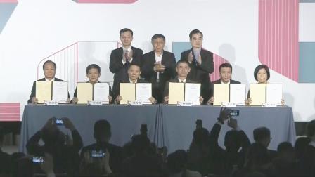 柯文哲与上海台办主任见面 陆委会又在一旁阴阳怪气…