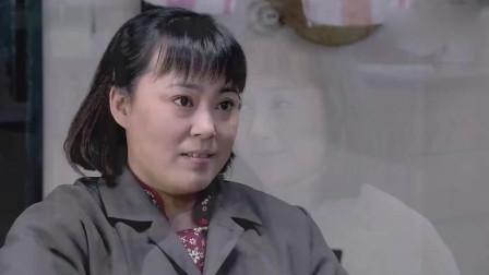 金婚:自从知道自己怀的是儿子,文丽跟庄嫂说话的语气都不一样了