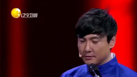 欢乐喜剧人5 沈腾不说相声可惜了,和岳云鹏搭档,小岳岳都被绕迷糊了!