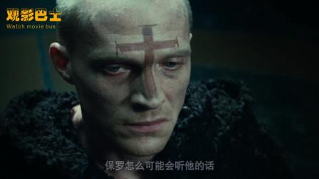 小伙被吸血鬼俘虏,不料吸血鬼女王看上了他,还进行了血液交流