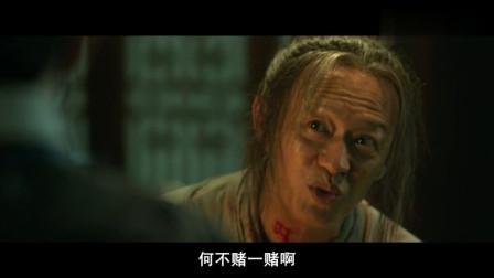 魏忠贤被锦衣卫追杀,拿出黄金四百两贿赂对方。