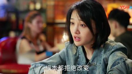 """《青春斗》贝贝和""""钻石王老五""""刘煜大婚,向真直言:尽快要宝宝,我要当干妈!"""