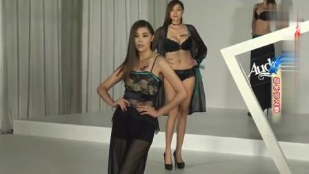 中国超模内衣秀,这绝对是女神级的,可以代表亚洲模特的水准