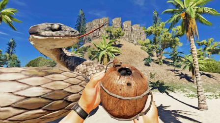荒岛求生158:我直抄大蛇老巢,进入研究所,发现了放大药剂