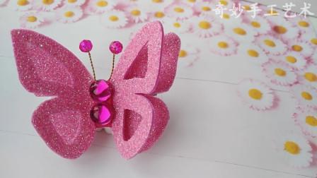 闪耀漂亮的蝴蝶发卡教程,快来学呀