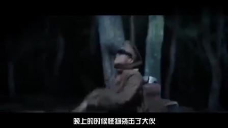 东海龙棺:巨型大狼狗镇守龙棺,袭击盗墓人来者九死一生!