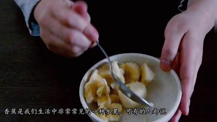 老人说:晚上吃香蕉是毒香蕉?是真的吗?什么时间吃最合适?