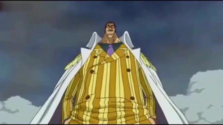 海贼王:黄猿,路飞啊,叔就帮你到这了,后面还有人看着呢