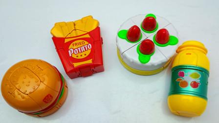 蛋糕汉堡,薯条和酸奶,儿童玩具