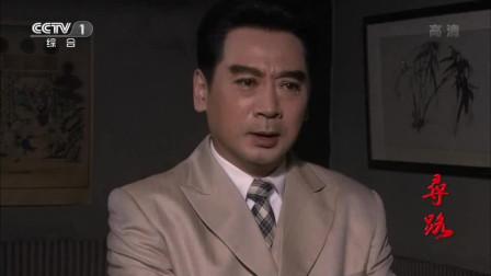 寻路:周给杨老总退钱,不料一看到他生活处境,周傻眼了