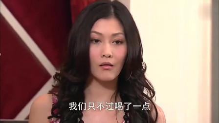 回家的诱惑:白凤责怪她怀孕了还去喝酒,洪国荣让世贤好好管管