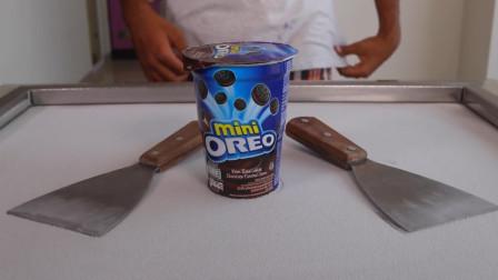 牛人把奥利奥饼干一会儿就变成了冰淇淋,老板说这样能卖30元