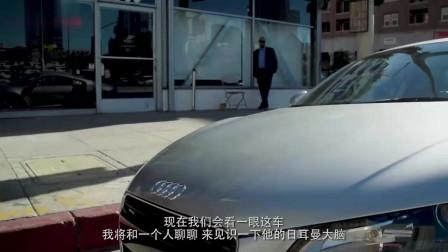 当驾驶R8的钢铁侠遇到奥迪e-tron GT概念车