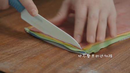 教你一道创意早餐,把面粉和蔬菜做成彩虹围巾,让孩子吃个早饭都能感觉到童话的气氛!